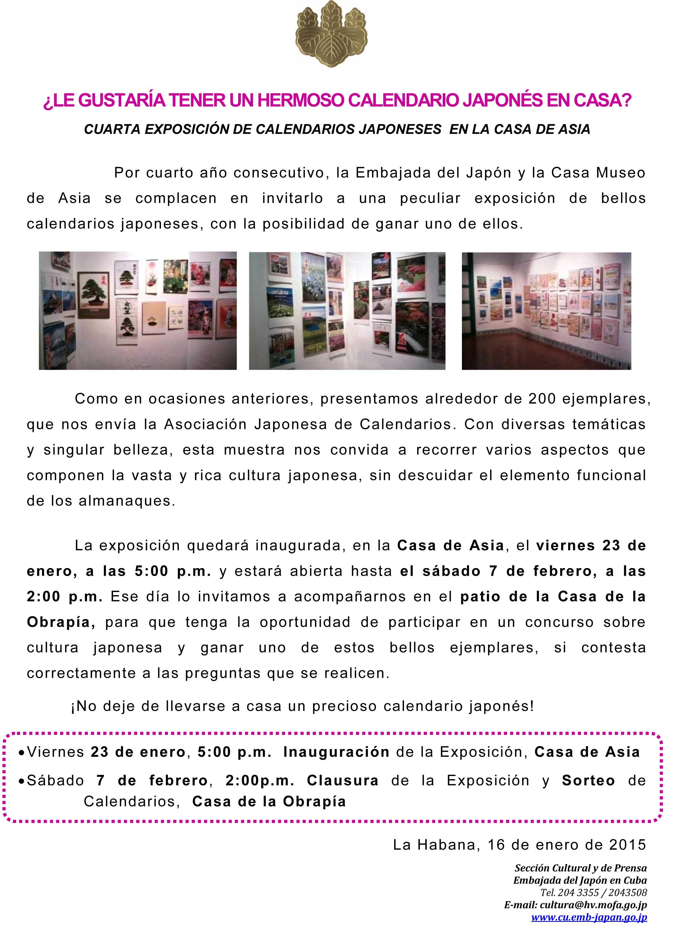 Calendario Japones.Embajada Del Japon En Cuba